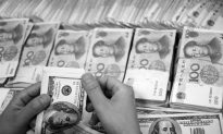 Beijing's Interest in Offshore Tax Evasion Limited to Corrupt Officials