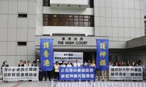 Mainland Chinese Authorities in Hong Kong Suspected of Plotting to Prevent Shen Yun Performing Arts from Renting Theater Venues