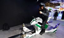 Dubai Police Unveil Hover Bike at High-Tech Trade Show
