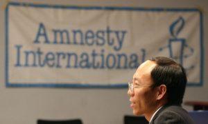 Chinese Regime's Secret Plan to Eradicate Religious Belief Worldwide