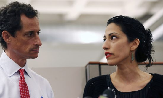 Plot Thickens: Search Warrant for Anthony Weiner's Laptop Unsealed