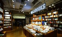 Japanese Retailer Muji Dragged Into China Map Dispute