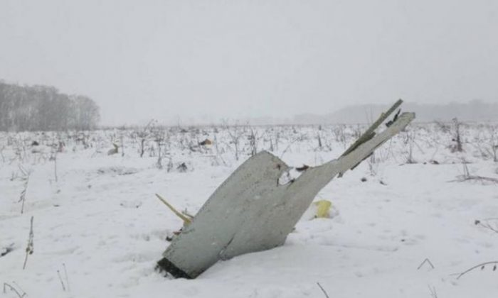 'Ice on speed probes caused crash'