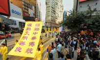 Hong Kong Celebrates 300 Million Who Quit the Chinese Communist Party