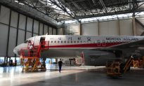 Cockpit Windshield Breaks Off Sichuan Airlines Jet in China