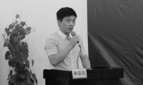 Deputy Director of Organ Donation Center in Jiangxi Province Sentenced for Corruption Crimes