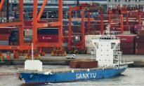 Japan Buys Three Vessels of US Sorghum Amid China-US Trade Spat