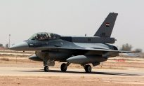 Iraq Launches Air Strike Against Islamic State in Syria