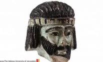 Mysterious Ancient Head Unearthed in Biblical City