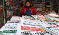 Chinese State Media Downplays Coverage of Trump-Kim Summit
