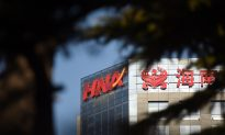 Debt-Ridden Chinese Conglomerate HNA to Get Chinese Regime's Support for Fundraising