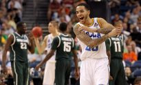 UCLA Former Basketball Player Died in Suicide Amid Police Standoff: LAPD
