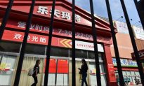 South Korean Conglomerate Lotte to Shut All Stores in Chinese Market