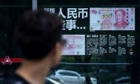 All Eyes on China's FX Reserves